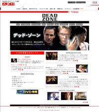 Deadzone_axn