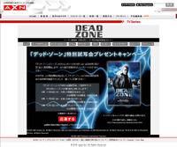 Deadzone_present