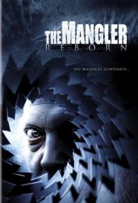 「スライサー」北米版DVD