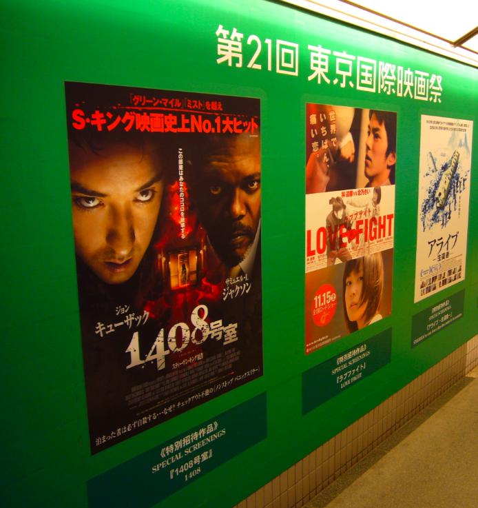 「六本木」駅コンコース