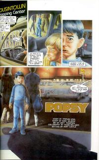 コミック版「ポプシー」