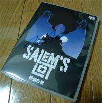 トビー・フーパーからサインをもらった「死霊伝説」DVD