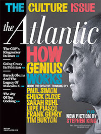 「The Atlantic」2011年5月号