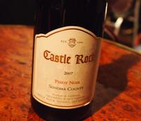 ワイン「キャッスル・ロック」
