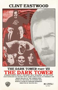 「暗黒の塔」