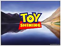 「Toy Shining」