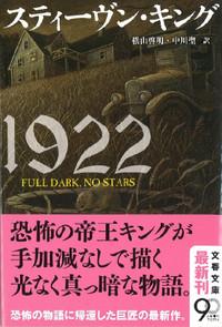 「1992」