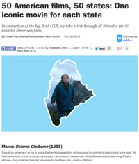 メイン州は「黙秘」。 50 American films, 50 states: One iconic movie for each state