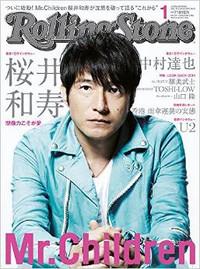 「Rolling Stone(ローリング・ストーン)日本版 2015年1月号」