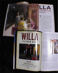 Willa_1