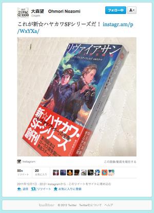 これが新☆ハヤカワSFシリーズだ!/大森望