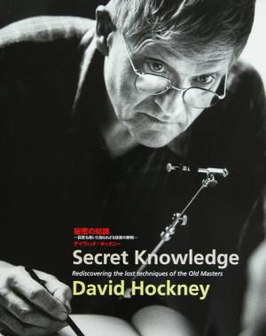 Secretknowledge