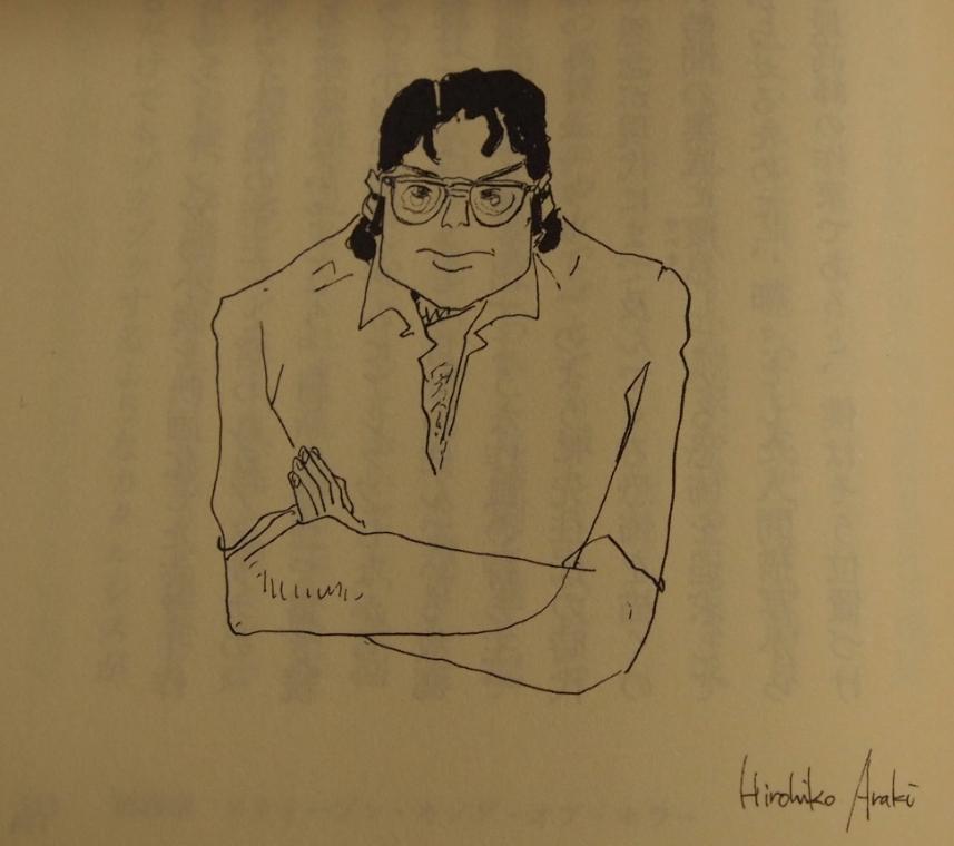 荒木飛呂彦が描いたスティーヴン・キング