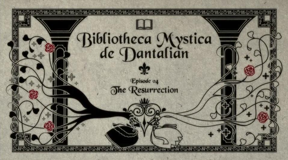 「ダンタリアンの書架」第4話「換魂の書」より