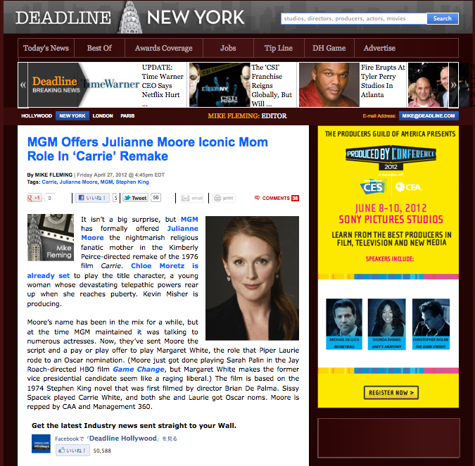 MGM Offers Julianne Moore Iconic Mom Role In 'Carrie' Remakeのスクリーンショット