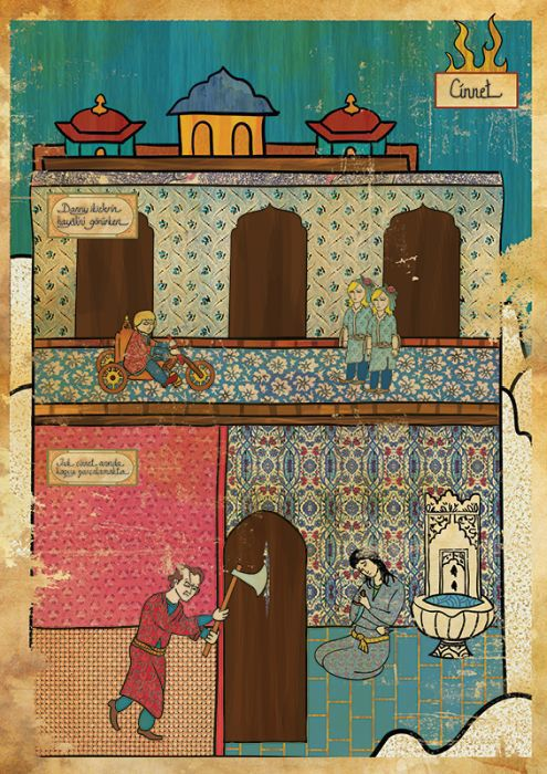 オスマン帝国絵画風「シャイニング」ポスター