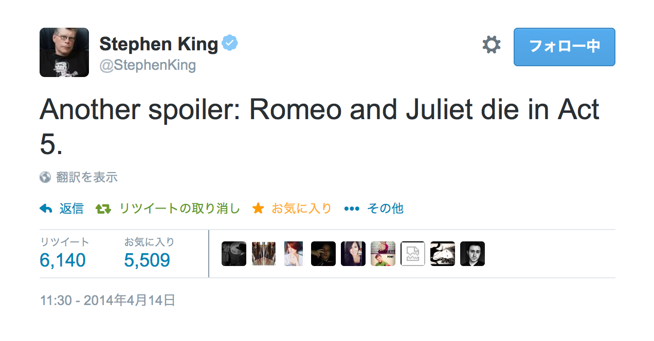 Another spoiler: Romeo and Juliet die in Act 5.