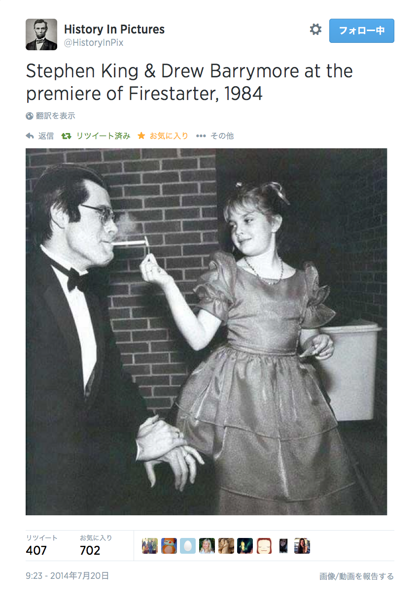 Stephen King & Drew Barrymore at the premiere of Firestarter, 1984