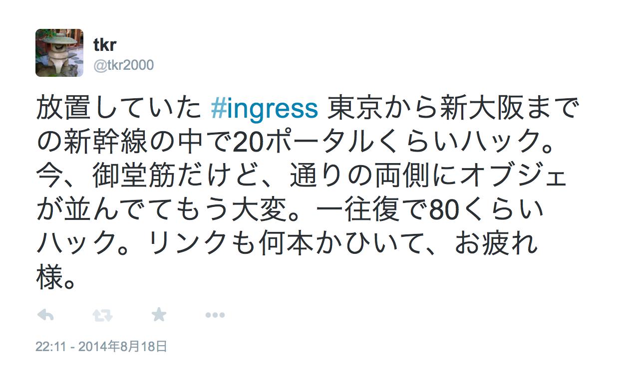 20141112_210518