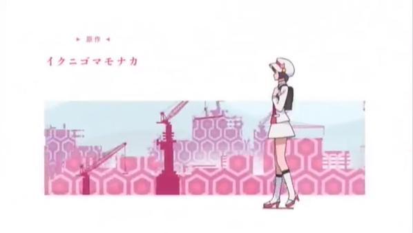 Yurikuma01