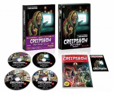 Creepshows1